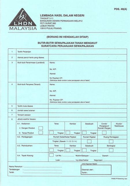Procedure To Stamp Tenancy Agreement